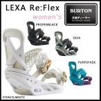 ショッピングburton スノーボード バインディング ビンディング BIN レディース 17-18 BURTON バートン LEXA Re:Flex