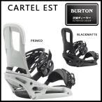 ショッピングBURTON スノーボード バインディング ビンディング BIN 17-18 BURTON バートン CARTEL EST