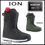 スノーボード ブーツ 靴 17-18 BURTON【バートン】ION