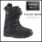 ショッピングburton スノーボード ブーツ 靴 レディース 17-18 BURTON【バートン】FELIX BOA