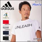 スポーツウェア メンズ アディダス adidas レイヤリング ショートスリーブクルーネックTシャツ