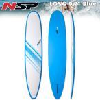 16 NSP Elements Longboard Surf 9'2 Blue フィン付!ロングボード