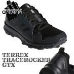 アディダス トレースロッカー ゴアテックス adidas TERREX TRACEROCKER GTX コアブラック/コアブラック/カーボン S18