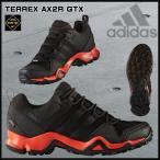 アディダス アウトドアシューズ adidas TERREX AX2R GTX テレックス AX2R ゴアテックス CP9680 コアブラック/コアブラック/エナジー