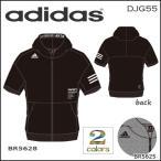 野球 ウェア ジャケット 一般用 アディダス adidas 半袖フードフルジップスウェット