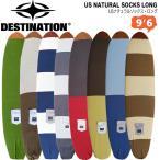 DESTINATION(デスティネーション) USナチュラルソックス サーフボードニットケース ロング 9'6 サーフィン