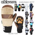 スキー スノーボード 小物 グローブ 19-20 EBS エビス HARUSAKI-MITT ハルサキミット 温かい 一番人気 ハイコストパフォーマンス