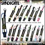 SYNDICATE リーシュ スモール 6ft (シンジケート) ショート用リーシュコード