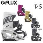 本日ポイントアップデー スノーボード ビンディング バインディング 19-20 FLUX フラックス DS ディーエス グラトリ フリースタイル フリーライド