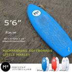 ミックファニング ソフトボード サーフボード MICKFANNING SOFTBOARDS LITTLE MARLEY 5'6 FCSII 5プラグ ソフトTRYフィン付き 【mick-f】