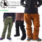 スノーボード ウエア ウェアー FALLLINE clth【フォールラインクロージング】TYPE-01 PANTS