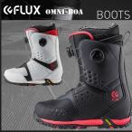 スノーボード ブーツ 靴 FLUX BOOTS【フラックスブーツ】OMNI-BOA