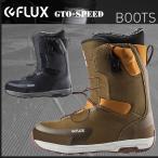 ショッピング軽量 スノーボード ブーツ 靴 FLUX BOOTS【フラックスブーツ】GTO-SPEED