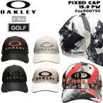 ゴルフ キャップ オークリー OAKLEY FIXED CAP 15.0 FW GOLF 帽子