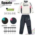 サッカーウェア スパッジオ Spazio the spazio piste set ピステ 上下セット