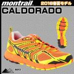 Montrail(モントレイル) CALDORADO カルドラド トレランシューズ (PDN)
