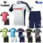 サッカーウェア 上下セット ヒュンメル hummel Tスーツ プラクティスシャツ プラクティスパンツ セット