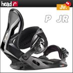 HEAD 【ヘッド】 P JR ジュニアスノーボード バインディング