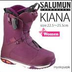 16-17 SALOMON(サロモン) KIANA WOMEN ≪16-17SALOMON_bt≫ スノーボードブーツ sal-1617