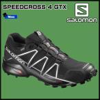 SALOMON(サロモン) SPEEDCROSS 4 GTX カラー:BLACK/BLACK/SILVER METALLIC-X