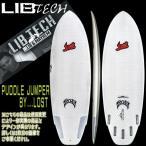 LIB TECH【リブテック】LOST PUDDLE JUMPER 5PLUG ロスト パドルジャンパー メイヘム Mat Biolos フィン付!サーフボード  ショート
