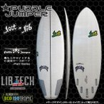 17 LIB TECH(リブテック) LIB x LOST PUDDLE JUMPER FCS2フィン対応 ショートボード サーフボード ロストパドルジャンパー