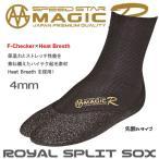 16-17 MAGIC(マジック) 4mmROYAL SPLIT ロイヤルスプリットSOX 冬用 サーフブーツ