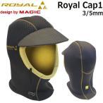 サーフキャップ サーフ冬物 マジック ROYAL CAP1 サーフキャップ 3/5mm MAGIC 19-20
