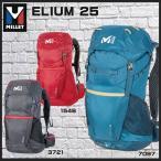 ミレー バックパック MILLET(ミレー) ELIUM 25  エリウム25   ミレーバックパック