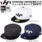 野球 ウェア ベースボールキャップ 一般 ハタケヤマ HATAKEYAMA×NEW ERA ニューエラ キャップ 59FIFTY フィフティナインフィフティ