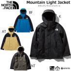ザ ノース フェイス  ジャケット マウンテンライトジャケット メンズ NP11834 ブリティッシュカーキ 日本 XL  日本サイズXL相当