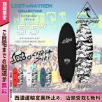 2018 CATCH SURF(キャッチサーフ) LOST MAYHEM RNF 5'5 ラウンドノーズフィッシュ ソフトボード SOFT トライFIN付き ロスト メイヘム 【cath5】