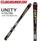 スキー 板 ビンディング付き 19-20 OGASAKA オガサカ U-OS/2BK+FDT10 ユニティ オーエスツー 基礎スキー オールラウンド 安定感