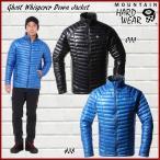ダウンジャケット マウンテンハードウェア Mountain Hardwear  ゴーストウィスパラー OM6294 Ghost Whisperer Down ジャケット 【MHW2015FW】【P】