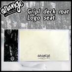 スノーボード デッキパッド oran'ge オレンジ Gripl deck mat Logo seat グリップルデッキマット ロゴシート