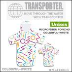 TRANSPORTER(トランスポーター) PONCHO ポンチョ カラフルホワイト