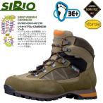 ショッピングトレッキングシューズ SIRIO P.F.430-GTX シリオ トレッキングシューズ富士登山303 (SB)