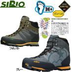 ショッピングトレッキングシューズ SIRIO P.F.46(シリオ)トレッキングシューズ (富士登山303)(SB)(P) (SB)