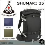 バックカントリー バックパックPLUS ONE WORKS SHUMARI35