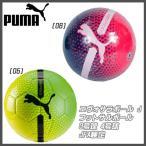 ショッピングフットサル サッカー プーマ PUMA エヴォサラボール J フットサルボール 3号球 4号球 JFA検定