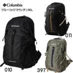 コロンビア ブルーリッジマウンテン30L バックパック Columbia BlueridgeMountain30L BackpackColumbia_21FW