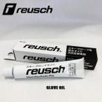 reusch еэеде├е╖ех GLOVE OIL е░еэб╝е╓екедеы е╣енб╝═╤╦╔┐хекедеы