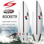 SURFTECH(サーフテック) アルメリック ROCKET9 FUSION DUAL CORE ロケットナイン サーフボード
