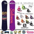 ショッピングSALOMON スノーボード ビンディング レディース 2点セット SALOMON(サロモン CRESCENT  ≪SALOMON_set≫