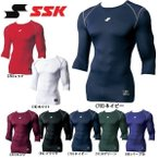 野球 SSK エスエスケイ 一般用フィットアンダーシャツ SCB ローネック 丸首 七分袖  あすつく