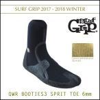 17-18 SURFGRIP(サーフグリップ) QWR BOOTIES3 SPRIT TOE 6mm サーフブーツ