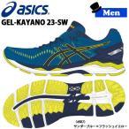 すべてはフルマラソン完走のために。安定性、ホールド性が向上したGEL-KAYANO 23のスーパーワ...