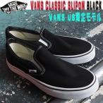 VANS スリッポン スニーカー バンズ ヴァンズ US限定モデル CLASSIC SLIPON スリッポン BLACK vn000eyeblk