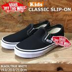 VANS スリッポン CLASSIC SLIP-ON ヴァンズ USモデル スニーカー キッズ SK8 VN000ZBU6BT BLACK/TRUE WHITE