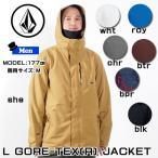 スノーボードウエア メンズ ウエアー ジャケット 17-18 VOLCOM SNOW【ボルコム】L GORE-TEX JKT